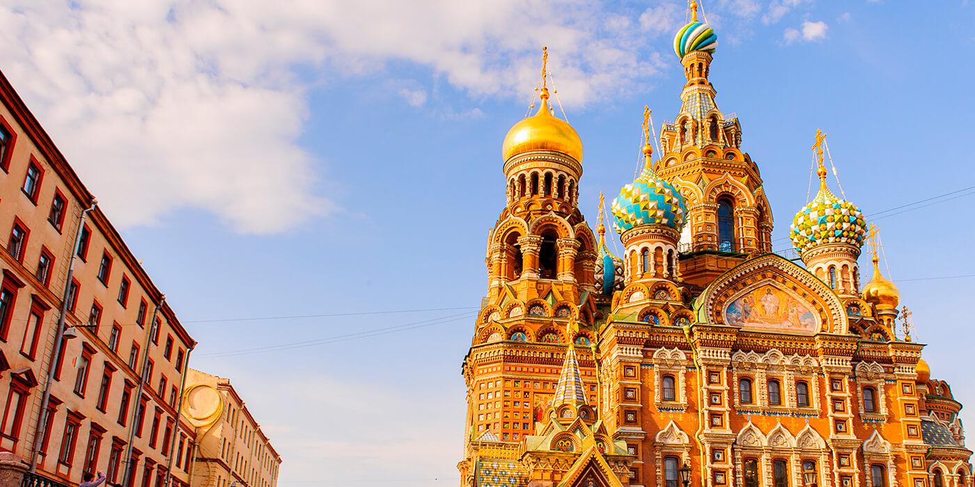 viaje al mundial de Rusia